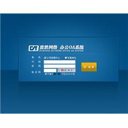 m6米乐平台体彩交运集团车辆管理系统