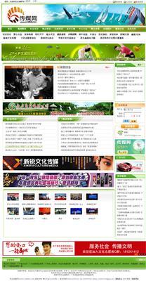 m6米乐平台体彩传媒网
