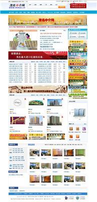 m6米乐平台体彩中介网