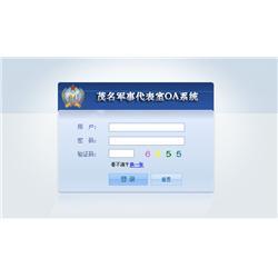 m6米乐平台体彩军事代表室OA办公系统
