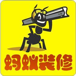 蚂蚁装修APP