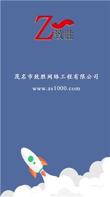 米乐体育直播app下载棋牌记分器